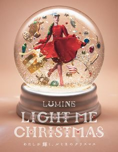 LUMINE LIGHT ME CHRISTMAS