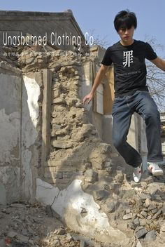 Kenji Reedemed Tee from Unashamed Clothing Co. Faith Meets Fashion. Unashamed. www.unashamedtees.com