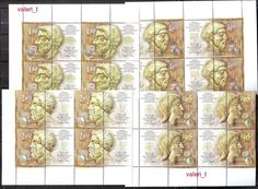 2016 Bulgaria Thracian coins, archeology full set with vignette Blok of 4 MNH **