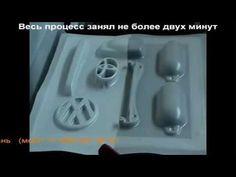 Вакуумная формовка пластика - YouTube