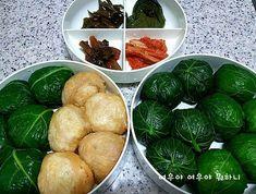 남편 어깨가 으쓱 으쓱-네가지맛 쌈밥 도시락^^ Bbq Party, Korean Food, Food Design, Easy Cooking, Asian Recipes, Cooker, Lunch Box, Food And Drink, Easy Meals
