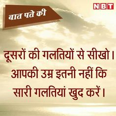 85 Best Hindi English Quote Images Quotes Hindi Quotes Manager
