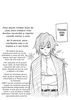 Kimetsu no Yaiba – The Kochou-Tomioka Family (Doujinshi) Chapter One Shoot Bahasa Indonesia - Kyuroku
