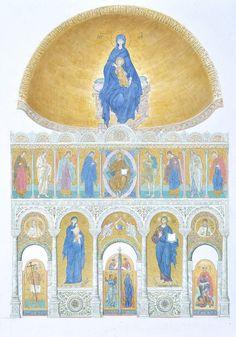 Byzantine Icons, Orthodox Icons, Romans, Catholic, Graphic Art, Taj Mahal, Contemporary Art, Christ, Mosaic