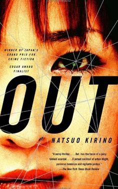 Natsuo Kirino