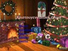 Christmas is another name of happiness, sharing happiness, thinking of each other. Here is Christmas desktop wallpaper collection. Christmas Scenes Wallpaper, Free Christmas Desktop Wallpaper, Merry Christmas Wallpaper, Xmas Wallpaper, Christmas Scenery, Christmas Clipart, Very Merry Christmas, Christmas Music, Disney Christmas