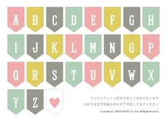 ガーランドの無料テンプレート 素材 Banner Letters, Letters And Numbers, Happy First Birthday, First Birthdays, Diy Eid Cards, Eid Stickers, Baby Invitations, Scrapbook Albums, Ramadan