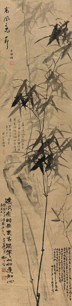 Liu Zigu(1901-1986), China. Modern Chinese painting, ink on paper, 132.5 x 31.5 cm, BAMBOO AND ROCK