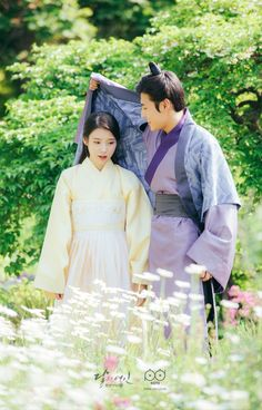 Moon Lovers: Scarlet Heart Ryeo. Goryeo Dynasty(AD918-1392) Korean traditonal clothes #hanbok