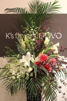 祝い花 | K's flower novo