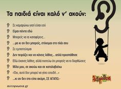 Teaching Quotes, Kids Behavior, Lol So True, Greek Quotes, Mother And Child, Raising Kids, Mommy And Me, Kids And Parenting, Life Quotes