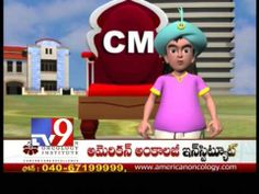 Satire on Cong leaders race for CM post - Vikatakavi
