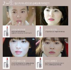 Laneige Silk Intense Lipstick: SYR36 Beige Chiffon, SR105 Blonde Coral, LR104 Pink Garden, SR102 Glam Pink