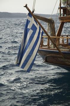 Greek Flag on Boat