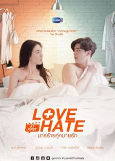 Love at First Hate Korean Drama List, Korean Drama Movies, Ver Drama, Drama Film, Wattpad Book Covers, Wattpad Books, Yoonmin, South Korea Photography, Kiss And Romance