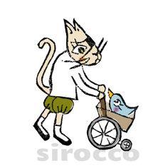 Cat Cat, Cats, She Likes, Snoopy, Fictional Characters, Gatos, Cat, Fantasy Characters, Kitty