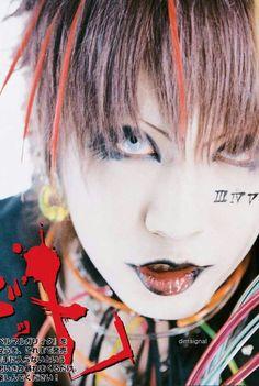 the GazettE - 2003.06.21 - Ruki