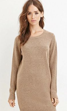 Forever 21 Thanksgiving Sale: Everything Under $25 http://www.lavahotdeals.com/ca/cheap/21-thanksgiving-sale-25/125370