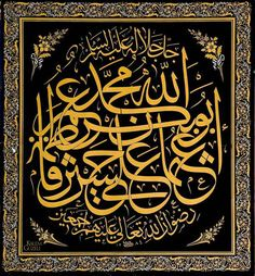 """© Mehmed Şevki Efendi - Zerendûd LevhaH.1284 (1867) tarihli. """"Allah Celle celâluhû, Muhammed Aleyhisselâm, Ebubekir, Ömer, Osman, Ali, Hasan, Hüseyin, Fatıma, Allah hepsinden razı olsun"""" yazılı. Rokoko tezhip: Hüseyin Hüsnü. Boyut: 59x64cm. (Emin Barın koleksiyonu)"""