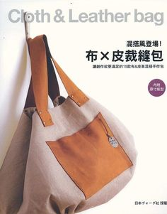 Cloth and Leather Bag Japanese Sewing Craft Book (In Chinese). $26,00, via Etsy. Edition De Saxe, Japanese Sewing Patterns, Japanese Bag, Diy Handbag, Sewing Leather, Leather Projects, Mode Style, Book Crafts, Handmade Bags
