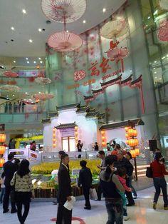 shenzhen-mixc-mall-new-year-decor-hui-style-001 MixC Mall Shenzhen Hui-Style Decor