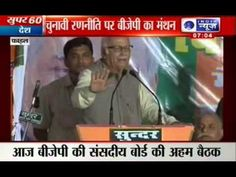 India News: BJP Parliamentary Board to meet today in Delhi