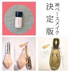 【超私的】30代にオススメの神ベースメイク・決定版【毛穴なしの均一肌に】 Beauty Nails, Hair Beauty, Nail Tech, Asian Beauty, Health And Beauty, Make Up, Cosmetics, Face, Color