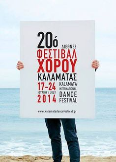 VISIT GREECE| 20th Kalamata International Dance Festival  #festival #events #Kalamata #peloponnese #visitgreece #dance #art #poster