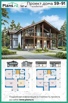 Home Building Design, Home Design Plans, Building A House, House Design, Modern Architecture Design, Concept Architecture, Chinese Architecture, Architecture Office, Futuristic Architecture