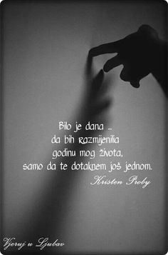 There were days . There were days ….- There were days … ! There were days … ! - There were days … ! There were days … ! Light Of Life, Light In The Dark, Boy Best Friend Pictures, Beast Quotes, Some Quotes, Hopeless Romantic, Poetry Quotes, Chicken Recepies, True Love
