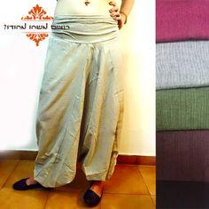 Aladdin pants cotton