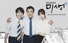Incomplete Life/Misaeng (2014) - 10/10 This drama is unexpectedly becoming one of my favourite KDrama. Really interesting stories, beautifully written and directed. This is an outstanding and unique drama. Now, this is my all time favourite KDrama! It's amazing that a drama with no romance or action can be this exciting to watch. Episode 15 gave me goose bumps...