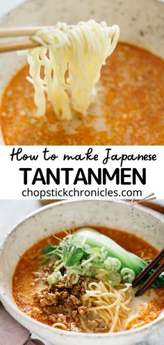 Tantanmen(担々麺)is the Japanese Dan Dan noodles. Ramen noodles are swimming in a deliciously balanced soup with hot spiciness and mellow nutty sweetness. Follow this easy to make Japanese soup at home. #tantanmen #tantanmenrecipe #japanesesoup #ramen Ramen Recipes, Lunch Recipes, Asian Recipes, Cooking Recipes, Ethnic Recipes, Japanese Noodle Dish, Japanese Soup, Japanese Street Food, Homemade Ramen