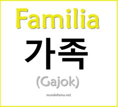 """Family"" Spanish to Korean (Good thing I payed attention last semester! Korean Phrases, Korean Words, Chinese Words, Korean Letters, Korean Alphabet, How To Speak Korean, Learn Korean, Korean Language Tutorial, Learn Hangul"