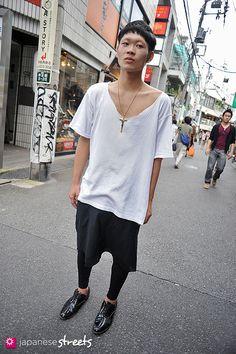 Japanese street fashion (Haynes, Vibram)