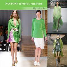Модные цвета весна-лето 2016: зеленый луч, фото