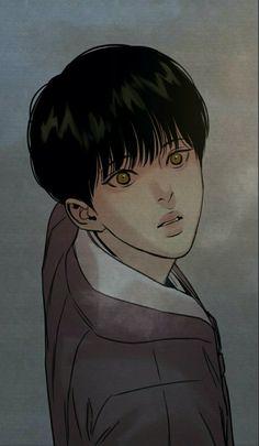 Manhwa Manga, Manga Art, Webtoon, Character Art, Anime, Sketches, Comics, Night, Wallpaper