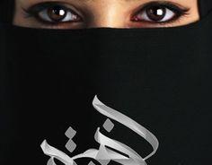 "Check out new work on my @Behance portfolio: ""راضية الشهايبي"" http://on.be.net/1DbB92Z"