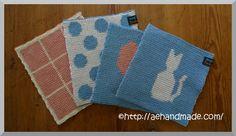 Dubbel grytlapp Ann, Presents, Crochet, Gifts, Ganchillo, Favors, Crocheting, Knits, Chrochet