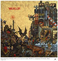 Artwork of the week The Debate / by Stelios Faitakis 2012 mixed media on canvas Byzantine Icons, Lowbrow Art, Pop Surrealism, Sacred Art, Mixed Media Canvas, Contemporary Art, Street Art, Art Gallery, Illustration Art