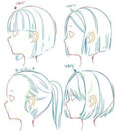 haar zeichnen art_reference_tips Insta - haar Drawing Hair Tutorial, Manga Tutorial, Anatomy Tutorial, Anime Drawings Sketches, Manga Drawing, Drawing Faces, Hair Drawings, Gesture Drawing, Realistic Drawings