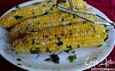 Кукуруза с маслом, кинзой и соком лайма | Кулинарные рецепты от «Едим дома!»