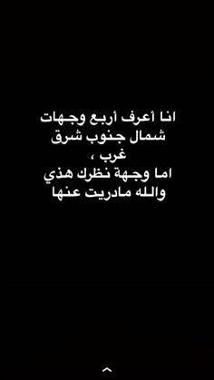 Arabic Calligraphy, Lol, Arabic Calligraphy Art, Fun