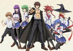 Watch Ichiban Ushiro no Daimaou Anime Series with english subbed at Chia-Anime. Me Me Me Anime, Anime Love, Anime Guys, Ichiban Ushiro No Daimaou, Demon King Anime, Hakkenden, Studio Deen, The Garden Of Words, Film Anime