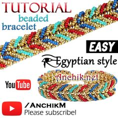 TUTORIAL: BEADED BRACELET [EASY] EGYPTIAN STYLE / КАК СПЛЕСТИ БРАСЛЕТ ИЗ БИСЕРА В ЕГИПЕТСКОМ СТИЛЕ