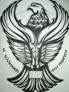 Ποντοσ ζη Homeland, Boxing, Respect, Greece, Tattoo Ideas, Times, History, My Love, Dots
