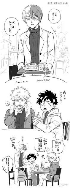 あたりめ?原稿 (@atarime85) さんの漫画 | 173作目 | ツイコミ(仮) Boku No Hero Academy, My Hero Academia, Manhwa, Manga Anime, Nerd, Comics, Funny, Fanfiction, Ships