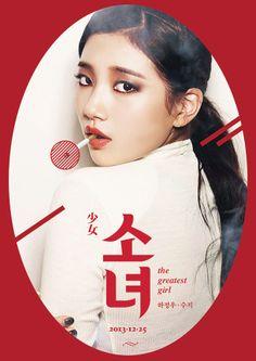 소녀 the greatest girl スジ♡ Graphisches Design, Book Design, Cover Design, Layout Design, Korean Design, Asian Design, Typography Layout, Typography Poster, Editorial Layout