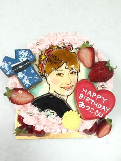 着物モデルさんのバースデーケーキ Disney Characters, Fictional Characters, Happy Birthday, Cakes, Disney Princess, Portrait, Art, Happy Brithday, Art Background