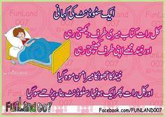 Urdu Latifay: Student Jokes in Urdu Fonts 2015